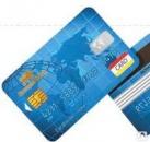 Печать кредиток  в Донецке