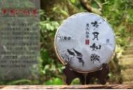 Китайский Чай Шу ПУЭР Du Kang Tang