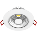 Светильник точечный LED SDL