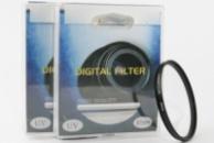Ультрафиолетовый фильтр UV Andoer 67 мм