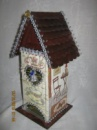 Чайный домик «Колокольчик»