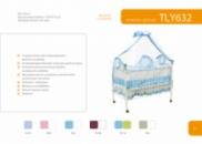 TLY-632R детская кроватка