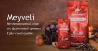 Кава по-турецьки TurCoffee Meyveli, 250 г. Новина !!!