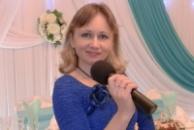 тамада Руслана ведущая в г.Сумы 0661693279