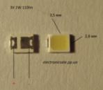 Светодиоды SMD 3528 3V 1W 110lm (тип 2)