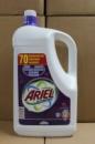 Ariel 4.9 L. универсальный