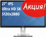 Dell UP2715K (210-ADRZ)