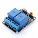 2 канальный реле модуль arduino pic stm в Украине