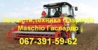 Зерновая сеялка S Maria 400 Гаспардо (Gaspardo) 28 рядов без удобрений