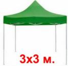 Торговые палатки 3х3 зеленого цвета Китай