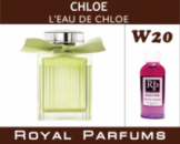 Духи Royal Parfums 100 мл Chloe «L'Eau de Chloe»
