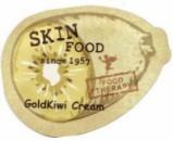 SkinFood Gold Kiwi Cream - глубокоувлажняющий и отбеливающий крем.