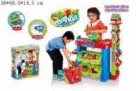 Игровой набор Супермаркет 008-85 Xiong Cheng