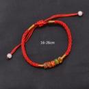 Красная нить плетение