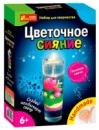 Гелевая свеча Фрозен Цветочное сияние 3068/3069/15162018Р Ranok Creative (коробка)