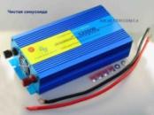 Инвертор чистая синусоида 1200 Вт (пиковая мощность 3000 Вт) ( преобразователь с 12V DC в 220V AC )
