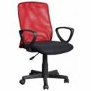 Кресло офисное Halmar Alex