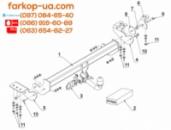 Тягово-сцепное устройство (фаркоп) SsangYong Korando (2010-...)