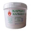Карбід кальцію (відро 20 кг.)