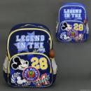 Рюкзак школьный для мальчика «Микки Маус»