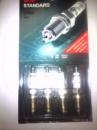свечи зажигания (к-кт 4 штуки) Энгельс LPG6 для ваз 2110-2170 16V на газу
