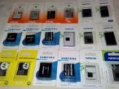 Аккумуляторы для мобильных телефонов