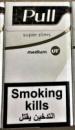 сигареты Пулл слимс медиум ( PULL slims medium)