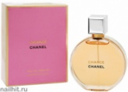 Женская парфюмированная вода Chanel Chance (Шанель Шанс)