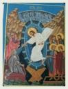 Воскресение Христово. Сошествие во ад.