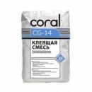 Клей для приклейки пенополистирольных плит Coral CG-14