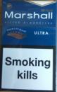 сигареты Маршал синий (MARSHALL ULTRA DELUXE BLUE)