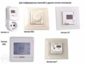 Терморегуляторы для керамических обогревателей