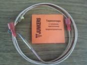 Термопара к газовым проточным водонагревателям JUNKERS