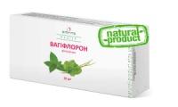 Вагифлорон фитосвечи, 10 супп. по 1,5 г