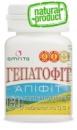 Гепатофит, 60 табл. по 500 мг