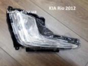 Противотуманки для Киа РИО 2012 производство Китай (две фары, две рамки, 2 шт лампочки, ПРОВОДКА) КАЧЕСТВО