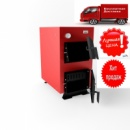 Твердотопливный котел Marten MB-18 кВт Бесплатная доставка.