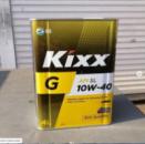 Масло моторное полусинтетика KIXX Gold 10W-40 4л SL/CF