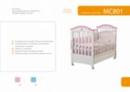 MC801 Geoby Кроватка
