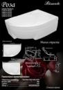 Акриловая ванна Bisante Роза (Правая) 1600х1050х580 мм