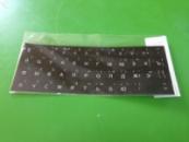 Наклейки на клавиатуры