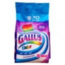Стиральный порошок Gallus для цветного полиэтилен 5.6 кг