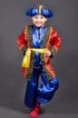 Султан, Волшебник - детский костюм на прокат.