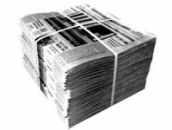 Тиражирование газет Донецк