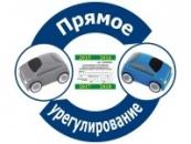 Прямое урегулирование к обязательной Автоцивилке