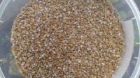 Крупа пшенична з м'яких сортів органічна (крупа пшеничная органическая)
