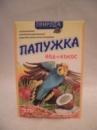 Папужка Йод+Кокос 575 г Природа