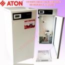 Котел газовый напольный «АТОН Atmo» 10 ЕМ
