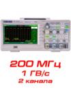 SDS1202CNL Цифровой осциллограф, 200 МГц
