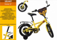 Велосипед 2-х коліс 14'' 181447 (1шт) з дзвінком,дзеркалом,руч.тормоз